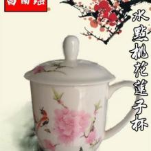 供应订做会议用品茶杯/厂家直销