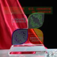 香港奖杯奖盘奖牌奖章荣誉证书图片