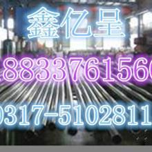 供应江苏泰兴桩基声测管厂家18833761560批发
