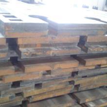 供应钢板切割加工下料及配送