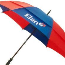 供应广告伞定做雨伞批发定做礼品伞雨伞定做太阳伞定做