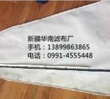 供应铁矿专用滤布,新疆铁矿专用滤布,和静铁矿专用滤布