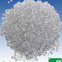 供应PVC透明导光塑料、PVC水晶导光料