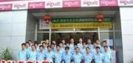 广州市泓杰机电有限公司