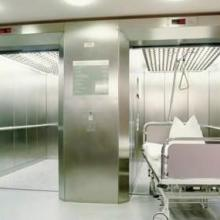 供应医用电梯/手术专用电梯