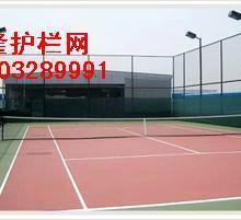 供应乒乓球场围网