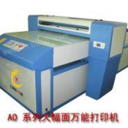 爱普生9880C万能打印机图片