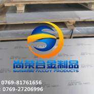 2024-t4进口铝板图片