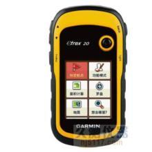 佳明GPS双星手持机eTrex20   ,