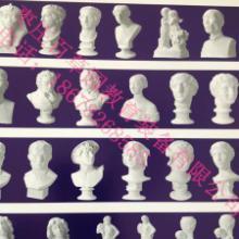 供应美术器材石膏像