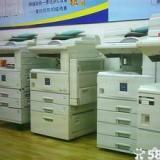 供应办公设备回收公司