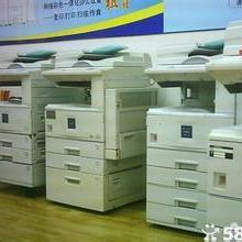 供应办公设备回收公司批发