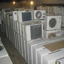 供应广州二手电器回收-广州二手电器回收价格-广州二手电器回收电话