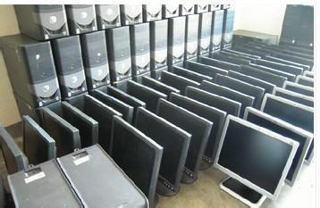 供应天河电脑回收