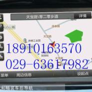 西安江淮瑞风升级GPS导航图片