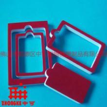 供应张家口包装材料 海绵复合包装,海绵贴合包装,包装盒