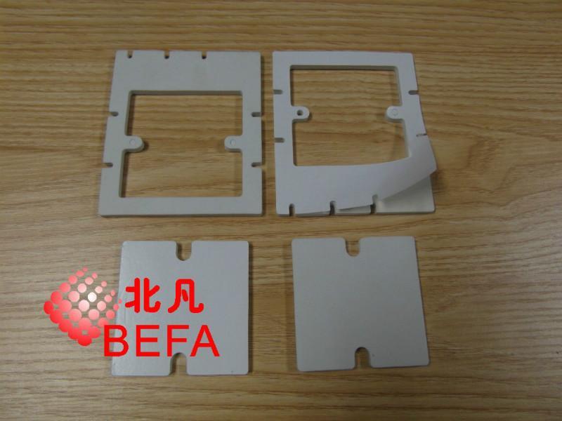供应面板PE垫面板EVA垫,乌兰察布面板PE垫价格,面板EVA垫厂家