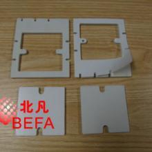 供应阜阳插座密封贴EVA件价格图片