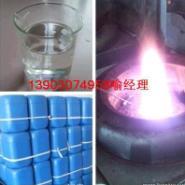 批发采购醇基燃料油添加剂图片