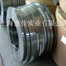 供应变压器硅钢B50A290