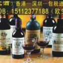 广州快件进口公司电话图片