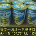 广州快件进口公司图片