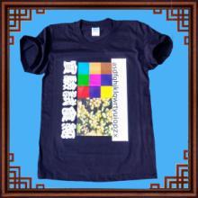 供应高速型深色T恤打印机高产量T恤打印机价格上海博易创直销批发