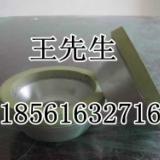 供应金刚石砂轮/电镀砂轮/金刚石树脂砂轮