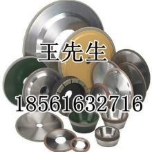 天然金刚石砂轮电镀砂轮树脂砂轮