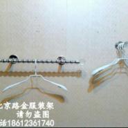 北京路金服装上墙侧挂架衣架图片