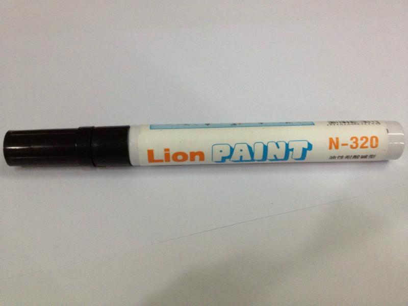 供应耐酒精记号笔狮牌油漆笔