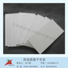 供应高档灰板纸单面滑灰板纸双面滑灰板纸高密度灰板纸批发