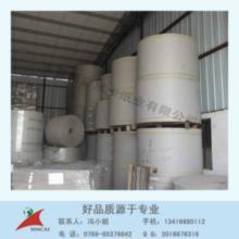 双灰纸厂供应(450G-1550G)灰卡纸 灰板纸 厂家直销