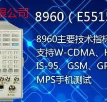 供应CHROMA2325与高价回收高端电子仪器仪表