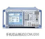 TDS2012数字示波器-TDS2012数字示图片
