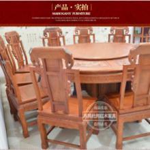供应东阳木雕正宗花梨木实木餐桌椅图片