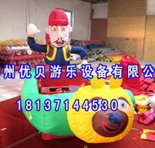 供应充气电动玩具车/儿童遥控电动车