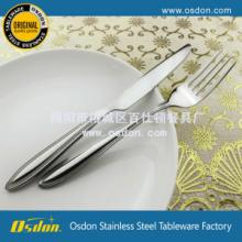 供应不锈钢餐具套装不锈钢餐具套装批发
