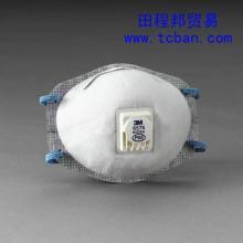供应3M8576P95防护口罩