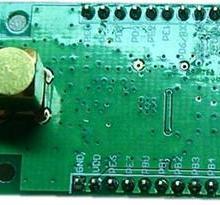 供应wm900无线数传模块双向透明传输批发