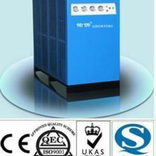 供应冷冻干燥机价格 冷冻干燥机厂家 冷冻干燥机维修