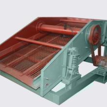 供应ZD系列矿用单轴振动筛