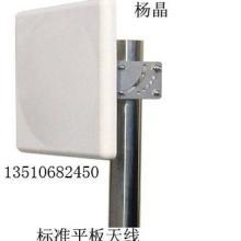 供应标准平板天线