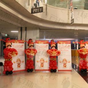 富力广场春节装饰/气球财神图片