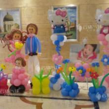 供应气球装饰/气球布置/气球装饰布置/小孩生日气球装饰