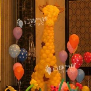 云珠气球图片