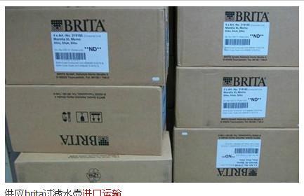 波兰货物快递到香港,出口到中国深圳双清服务 波兰货物快递到香港出口到中国