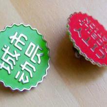 长沙金属镀金徽章制作规格定做纪念广告徽章设计厂家批发