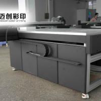供应玻璃移门打印机玻璃橱柜打印机