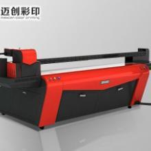 供应uv四色印刷机uv平版印刷机批发